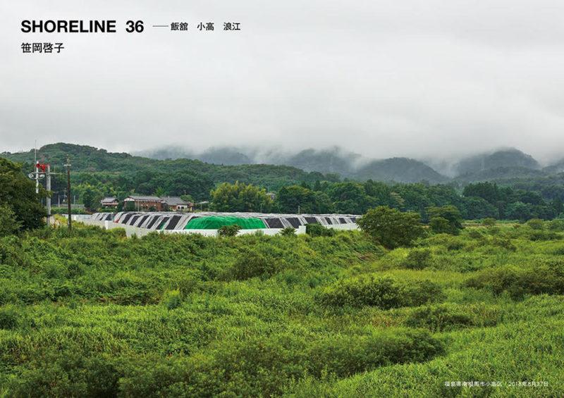 keiko-sasaoka-shoreline36