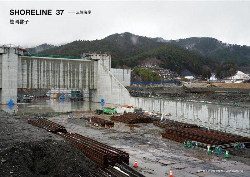keiko-sasaoka-shoreline37