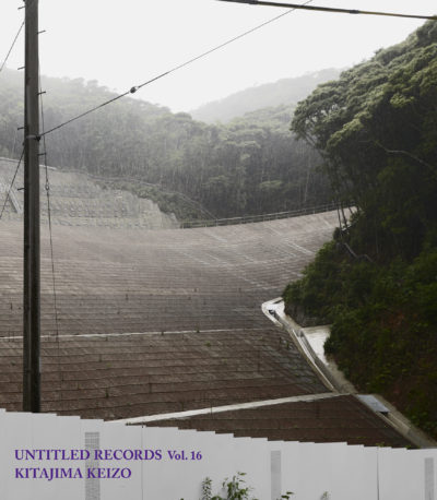 Keizo Kitajima/北島敬三 「Untitled Records vol. 16」