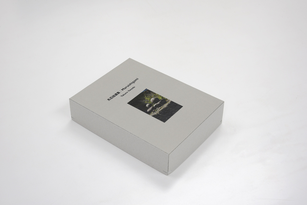 Maruishigami_box01