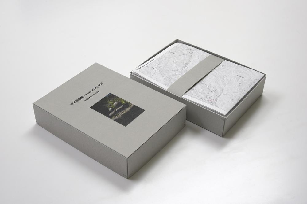 Maruishigami_box02