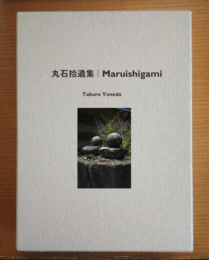 maruishi_01