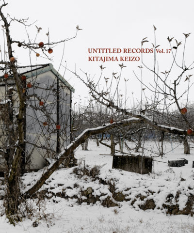 Keizo Kitajima/北島敬三 「Untitled Records vol. 17」
