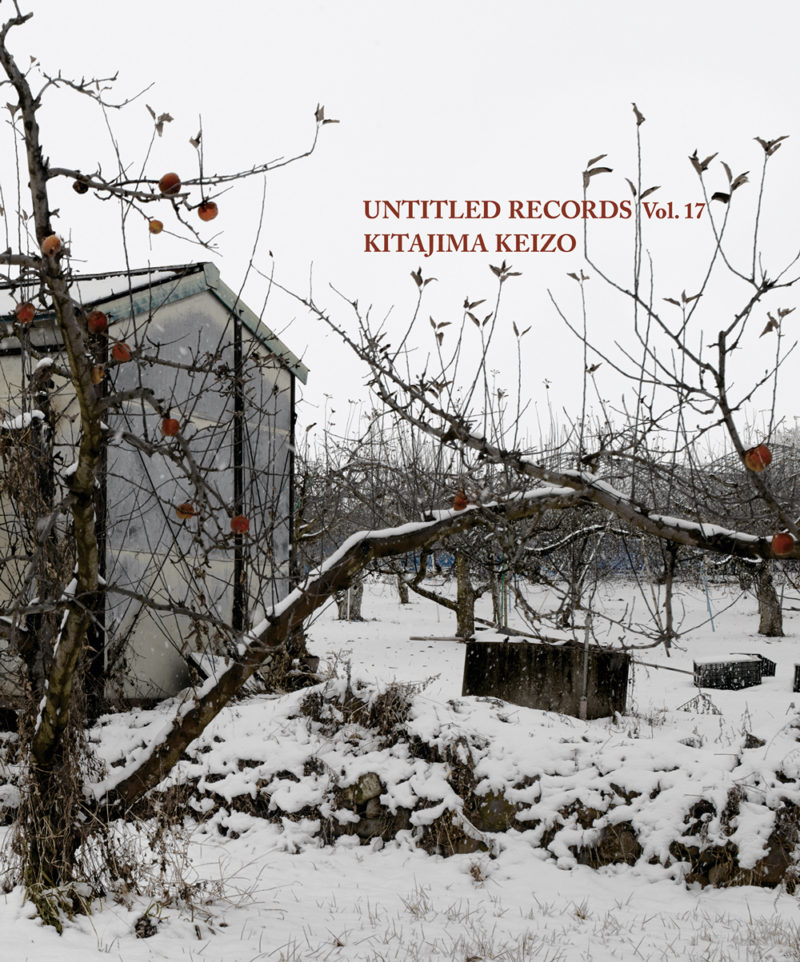untitled-records-vol17