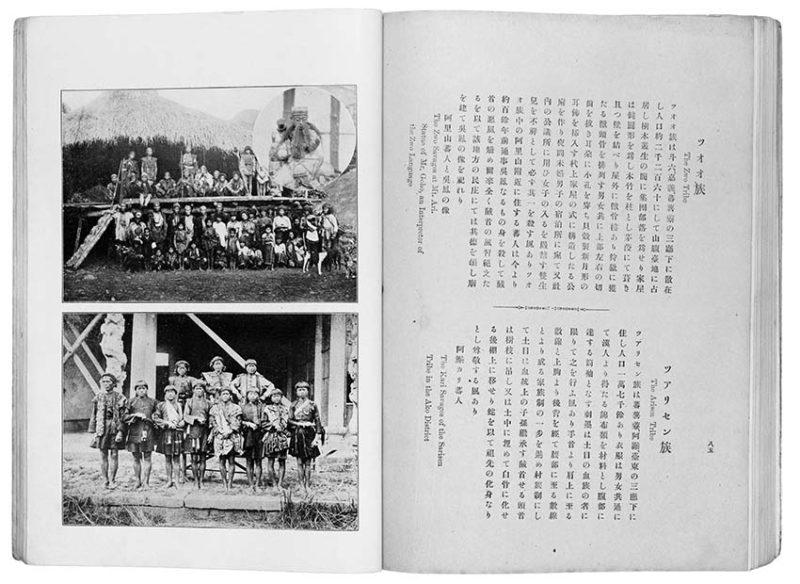 press14_taiwan2