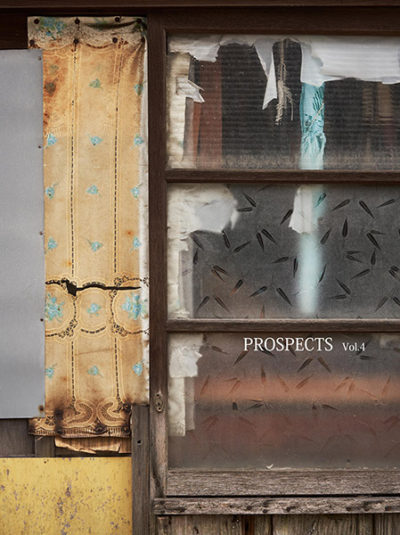 川口和之『PROSPECTS Vol.4』(上製本)