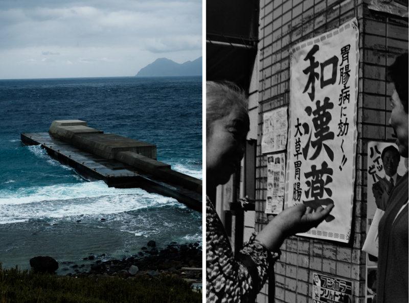 """Naoki Ohji/王子 直紀  """"吐噶喇・川崎"""""""