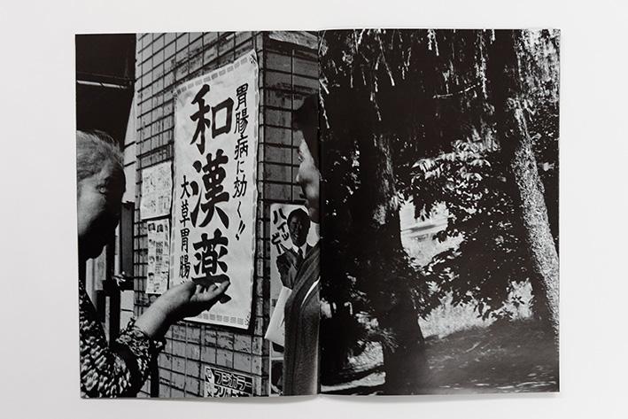 kawasaki2_04