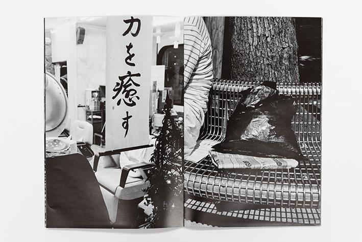 kawasaki2_05