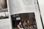 掲載誌:田代一倫『日本カメラ』2021年3月号